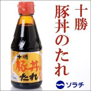ジンギスカンのたれ等、北海道では知らない人がいないぐらい老舗のメーカー「ソラチ」 そのソラチ自慢の豚...