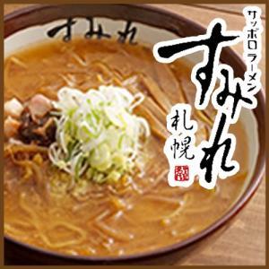新横浜ラーメン博物館でも有名な行列のできる札幌ラーメン店です。<br> 全体的にスープが...