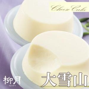 柳月 大雪山 レアチーズのムースケーキ 3個入 ホワイトデー|946kitchenwasho