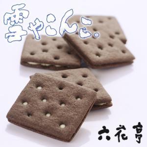 六花亭 雪やこんこ 8枚入 / ギフト プレゼント 北海道 お土産 焼き菓子 クッキー 母の日 ホワ...