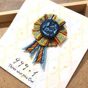 1415C ラカムワッペン 刺繍 ロゼッタC|999a