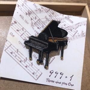 1815PI ラカムワッペン  刺繍 ピアノ|999a