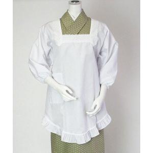 割烹着 和装 白 角衿 フリル付き 撥水 撥油 おしゃれ 85cm丈 Mサイズ Lサイズ 4002 4004 999a