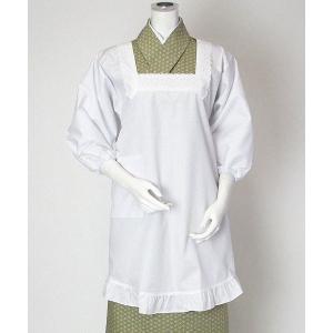割烹着 和装 白 角衿 フリル付き 撥水 撥油 おしゃれ 90cm丈 Mサイズ Lサイズ 4003 4005 999a