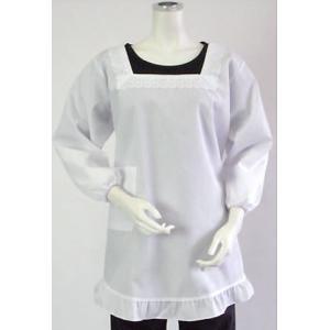 割烹着 洋装 白 角衿 フリル付き 撥水 撥油 おしゃれ 85cm丈 Mサイズ Lサイズ 5002 5004 999a