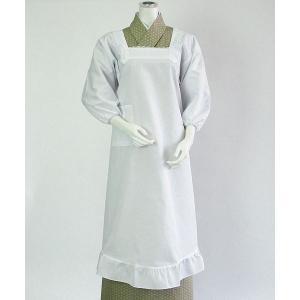 割烹着 和装 白 角衿 フリル付き 撥水 撥油 おしゃれ 120cm丈 Mサイズ Lサイズ 70850 70851 999a