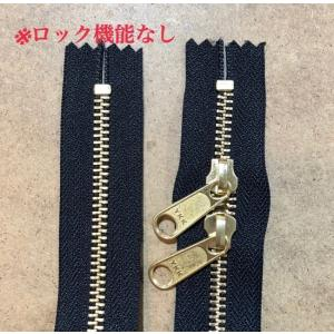 YKK 金属ファスナー ゴールド 頭合わせ 5号 30〜60cm DFL 7082962