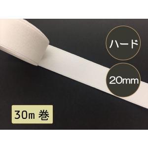 OPH ライクラハードゴム 20mm 白 30m巻  1反(30m)の単価です。  ライクラは、 (...