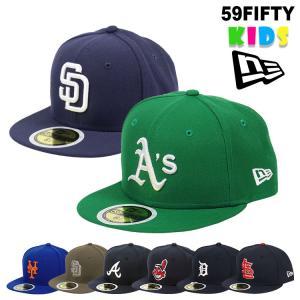 ニューエラ キャップ キッズ 59FIFTY NEW ERA ヤンキース 帽子
