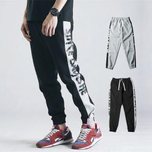 ジョガーパンツ リブパン ロングパンツ メンズ スウェットパンツ チノパン ゆったり スポーツ プリント|99mate