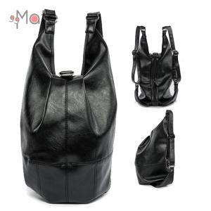 リュック メンズ リュックサック デイパック バックパック 大容量 バッグ カバン PUレザー スクールバッグ 通学 旅行 遠足|99mate