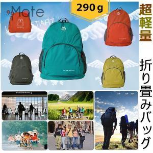 登山リュック バッグ 折り畳み アウトドア 男女兼用 旅行 アウトドア用品 リュックサック 防災リュック|99mate
