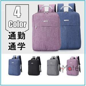 ビジネスリュック ユニセックス ビジネスバッグ バッグ リュックサック ナイロン 通勤 多機能 レディース A4 通勤通学|99mate