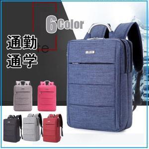 ビジネスバッグ レディース バッグ リュックサック 通勤 大容量 多機能 ビジネスリュック ユニセックス 人気 2way|99mate