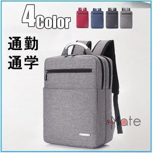リュックサック レディース バッグ メンズ ビジネスリュック ナイロン ビジネスバッグ バックパック 通勤 A4 多機能|99mate