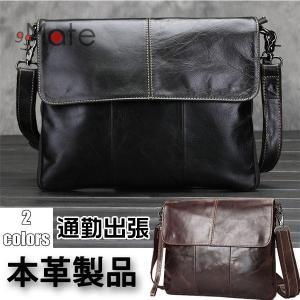 送料無料 バッグ メンズ 牛革 メッセンジャーバッグ ショルダーバッグ 通勤バッグ おしゃれ 便利 ギフト 機能性 本革|99mate