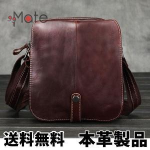送料無料 ショルダーバッグ メンズ バッグ 本革バッグ ビジネスバッグ メッセンジャーバッグ 機能性 レザー 斜めがけバッグ|99mate