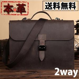 2way バッグ メンズ 通勤バッグ 本革 ブリーフケース ビジネスバッグ かぶせ式 ショルダーバッグ 手提げバッグ A4|99mate