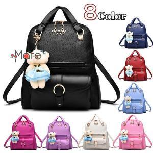 オシャレリュック レディース リュックサック バッグ レディースバッグ 鞄 かばん リュック かわいい 高級感 PUレザー|99mate