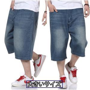ハーフパンツ ジーンズ バギーパンツ メンズ デニム オシャレ ショート丈 個性的 B系 BIGサイズ 大きいサイズ ワイド|99mate