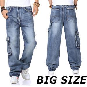 デニム ヒップホップ 大きいサイズ BIGサイズ カーゴパンツ ジーンズ バギーパンツ パンツ ジーパン ゆったり|99mate