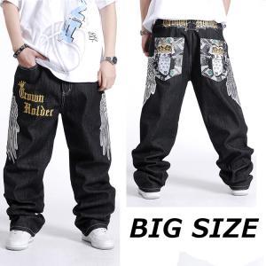 大きいサイズ ジーンズ カジュアル BIGサイズ ジーパン オシャレ 個性的 デニム ジーパン メンズ ストレッチ B系|99mate