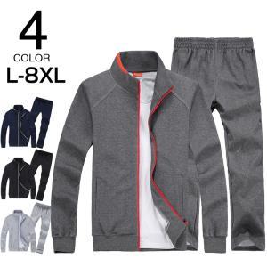 上下セット ジャージ上下 メンズ 立ち襟 カジュアル セットアップ ジャージ 長袖 ジャケット テーパードパンツ服 大きいサイズ|99mate