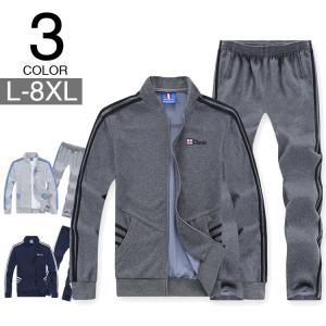ジップアップ 上下セット ユニセックス カジュアル 大きいサイズ セットアップ 立ち襟 ジャケット スポーツウエア はる物|99mate