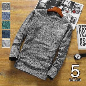 Tシャツ メンズ カジュアル 長袖 ティーシャツ プルオーバー インナー 部屋着 通学 お兄系 秋服 売り尽くしセール|99mate