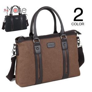 メンズ ブリーフケース バッグ 帆布 メッセンジャーバッグ キャンバス かばん メンズバッグ 通勤|99mate