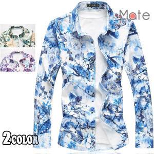 カジュアルシャツ メンズ シャツ 長袖 オシャレ 総柄 花柄シャツ 開襟シャツ 長袖シャツ トップス カラフル 大きいサイズ|99mate