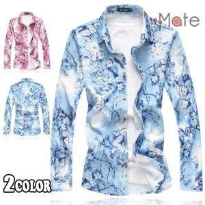 花柄シャツ 長袖 メンズ アロハシャツ 和柄 カジュアルシャツ シャツ 大きいサイズ 総柄 ストレッチ 開襟シャツ リゾート|99mate
