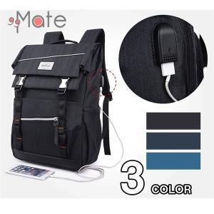 リュックサック メンズ ユニセックス 大容量 パソコンバッグ バッグ ビジネスバッグ USB充電ポート 防水 バックパック 旅行 出張|99mate