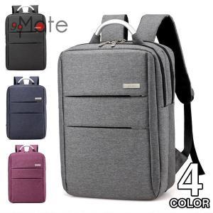 リュック メンズ ユニセックス バッグ レディース リュックサック ビジネスリュック 大容量 デイパック PCバッグ 防水 旅行|99mate