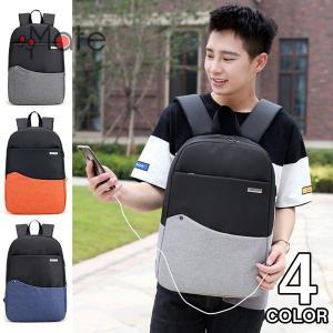 ビジネスリュック メンズ パソコンバッグ バッグ ユニセックス 通勤バッグ USB充電ポート 出張 大容量 旅行 通学 配色|99mate