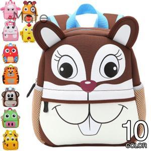 リュック キッズ 子供リュック キッズバッグ 男の子 女の子 鞄 カバン 幼稚園 保育園 子供バッグ バッグ 可愛い|99mate