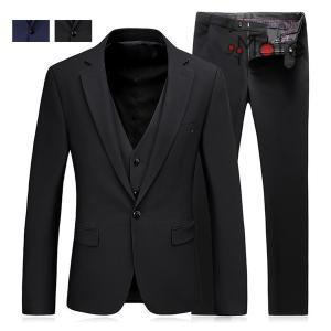 ブラックフォーマル スーツ 礼服 フォーマル セットアップ ...
