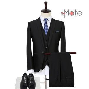 3ピーススーツ ビジネススーツ 結婚式 スーツ 就職 入学スーツ フォーマル メンズ ファッション ...
