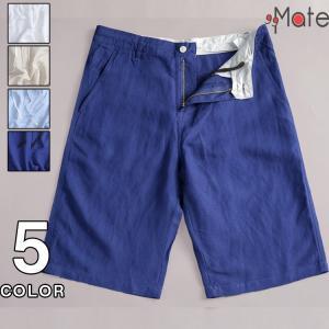 リネンパンツ ショートパンツ メンズ ハーフパンツ 綿麻パンツ 麻パンツ リネンショートパンツ 夏 夏物|99mate