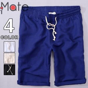ハーフパンツ リネンパンツ メンズパンツ 半パンツ 綿麻 カジュアルパンツ 夏物 スポーツ ショート ジョガーパンツ|99mate