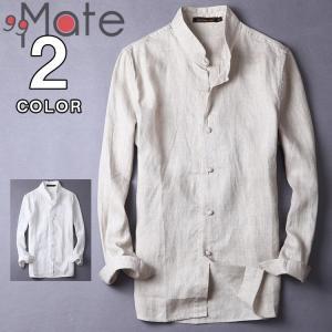 リネンシャツ 長袖 麻シャツ カジュアルシャツ メンズ 綿麻 亜麻 無地 ビジネス 紳士 30代 40代 夏 サマー|99mate