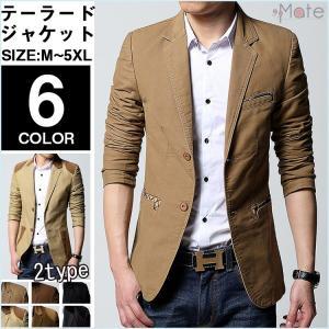 テーラードジャケット カジュアル メンズ ジャケット 配色 ブレザー 通勤 アウター オフィス テーラード ビジネス 襟カラー|99mate