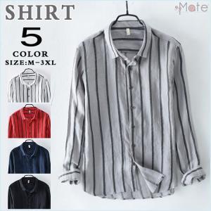 リネンシャツ 長袖 メンズ シャツ 綿麻 カジュアルシャツ コットンリネン トップス ストライプ 麻 カジュアル 通気|99mate