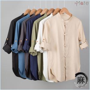 リネンシャツ 中華風 チャイナ服 メンズ カジュアルシャツ 五分袖 シャツ 長袖 チャイナシャツ 無地 カンフー 綿麻|99mate