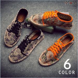 ボタニカル 靴 麻靴 メンズ シューズ 紳士靴 ペイズリー エスパドリーユ フラットシューズ ジュート風 バブーシュ サマー|99mate