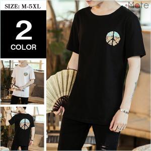 チャイナ服 メンズ Tシャツ 半袖 おもしろTシャツ カジュアルTシャツ カットソー トップス 半袖Tシャツ リネンTシャツ 中華風 99mate