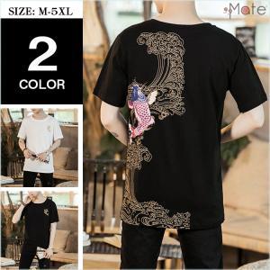 Tシャツ 半袖 メンズ カットソー 半袖Tシャツ チャイナ服 リネンTシャツ 白シャツ キャラクターTシャツ 綿麻 鯉柄 プリント 99mate