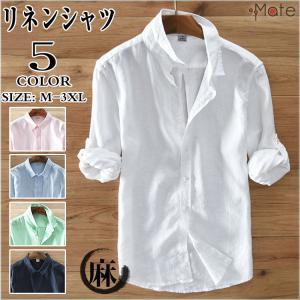 長袖シャツ リネンシャツ メンズ 麻シャツ シャツ カジュアルシャツ サマーシャツ トップス 白シャツ 通気 薄手 無地 中華風 夏|99mate