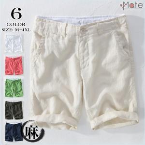 リネンパンツ メンズ ショートパンツ パンツ ハーフパンツ 短パン カジュアルパンツ 麻パンツ ボトムス 無地 部屋着 寝巻き 夏服|99mate
