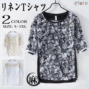 リネンTシャツ メンズ 大きいサイズ Tシャツ 半袖 五分袖 麻Tシャツ カジュアルTシャツ リネン 花柄 清涼 薄手 リゾート サマー 99mate